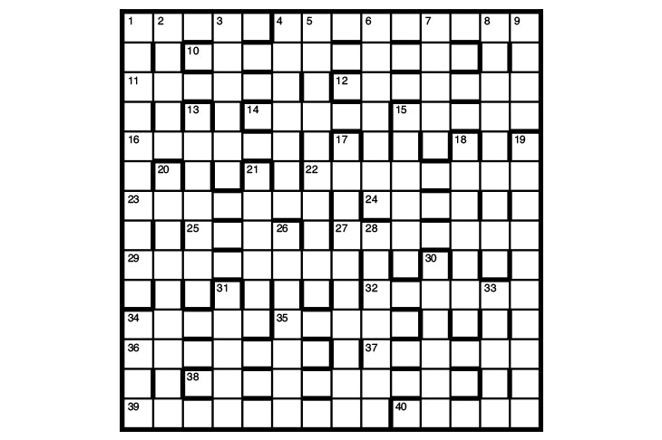 Columba  sc 1 st  The Spectator : round tent crossword - memphite.com