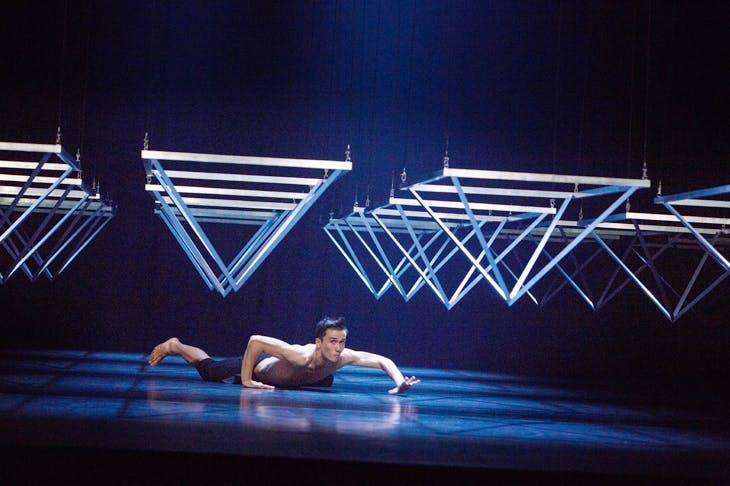 Company Wayne McGregor — Autobiography at Sadler's Wells