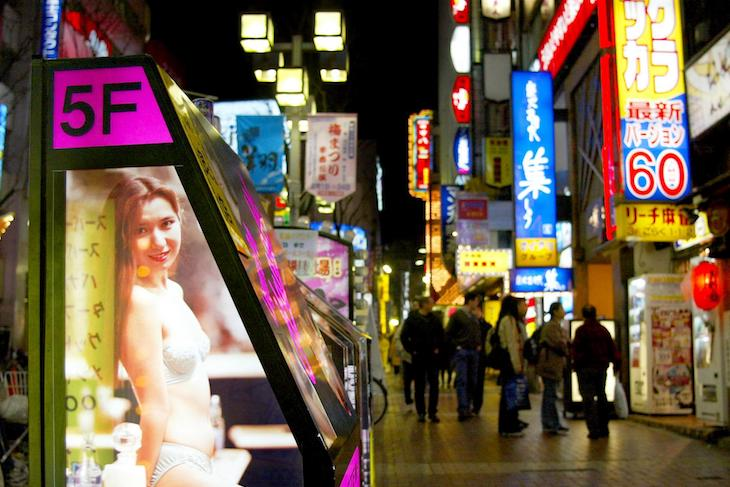 Why do the Japanese despise sex?