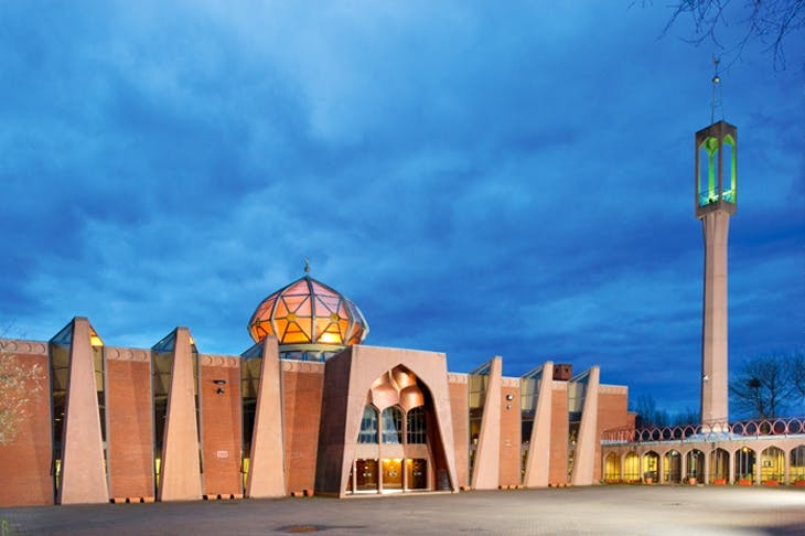 The main entrance of Glasgow Central Mosque, an ambitious interpretation of traditional mosque architecture