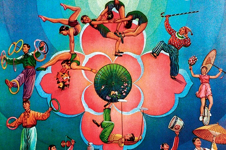 Advertisement for circus acts at the Da Shi Jie entertainment complex, Shanghai