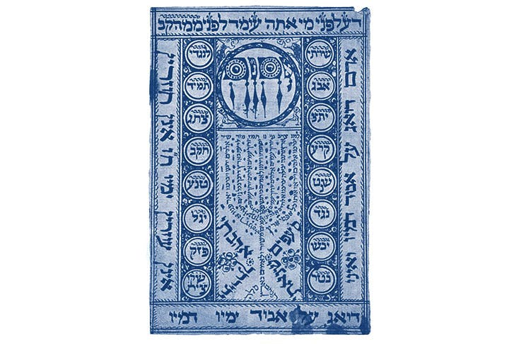 A 17th-century Kabbalah amulet. The seven-branched candlestick is made up of words
